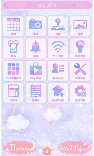 玩個人化App|幻想彩雲夜 for[+]HOME免費|APP試玩