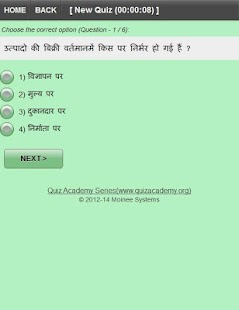 NCERT- 9 | RBSE-9- screenshot thumbnail