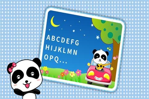 学ABC-宝宝巴士