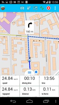BikeComputer Pro - screenshot
