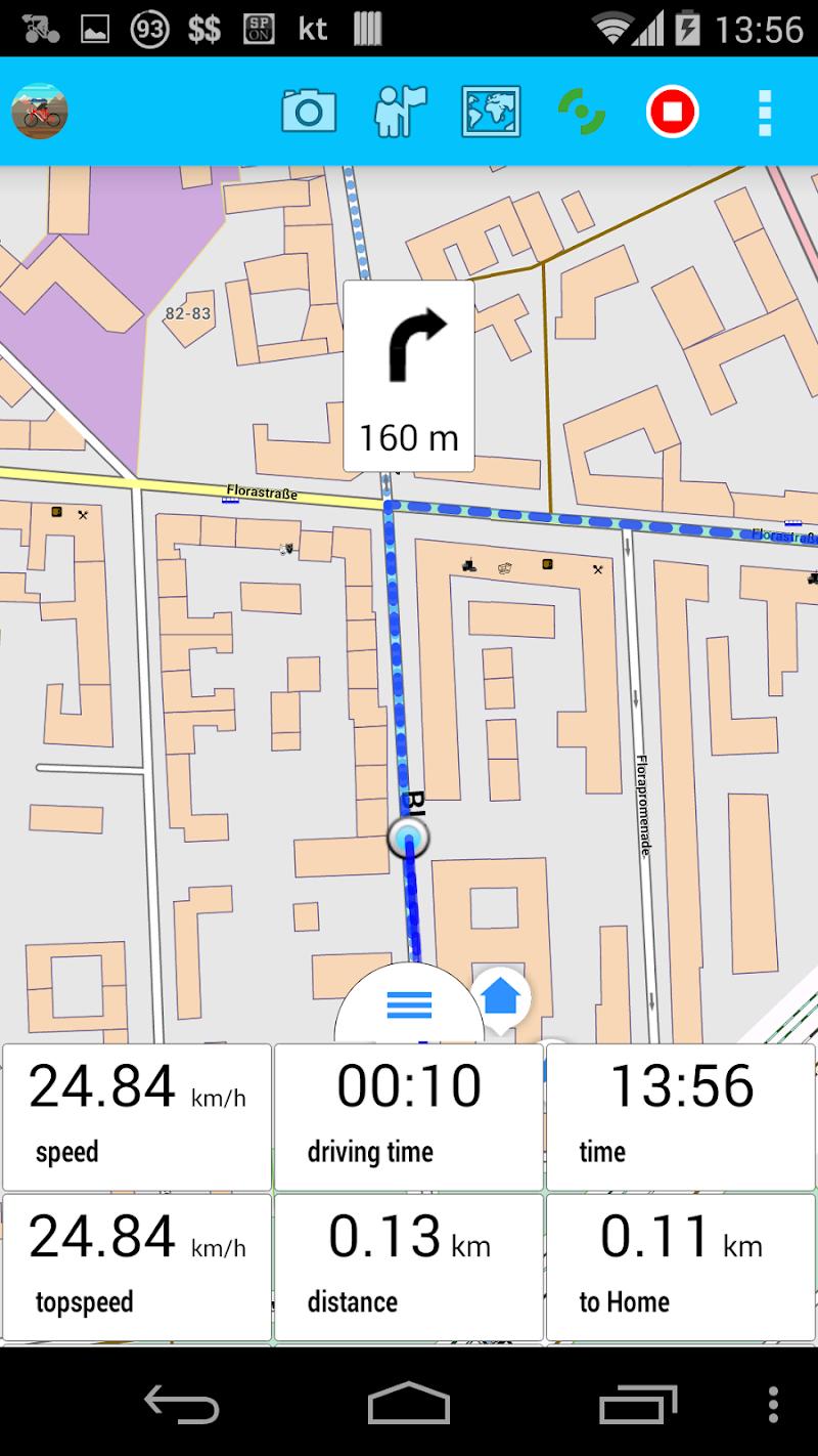 BikeComputer Pro Screenshot 1