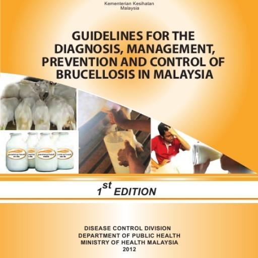 KKM / BKP GuidelineBrucellosis LOGO-APP點子