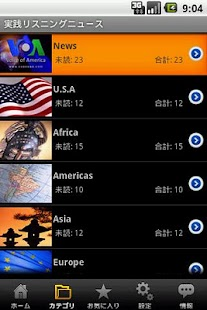 VOA Standard English Player- screenshot thumbnail