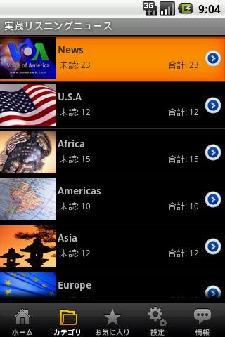 VOA Standard English Player- screenshot