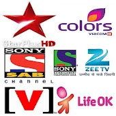 Indian Tv HD