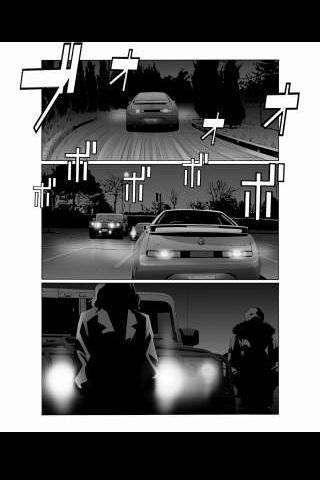 クアドリフォリオ ドゥーエ Vol.3- screenshot