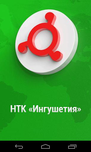 Ingushetiya TV