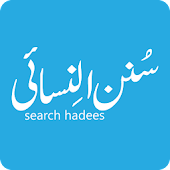 Search Hadees (Nisai)