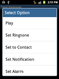iphone 4 tamil ringtones free download