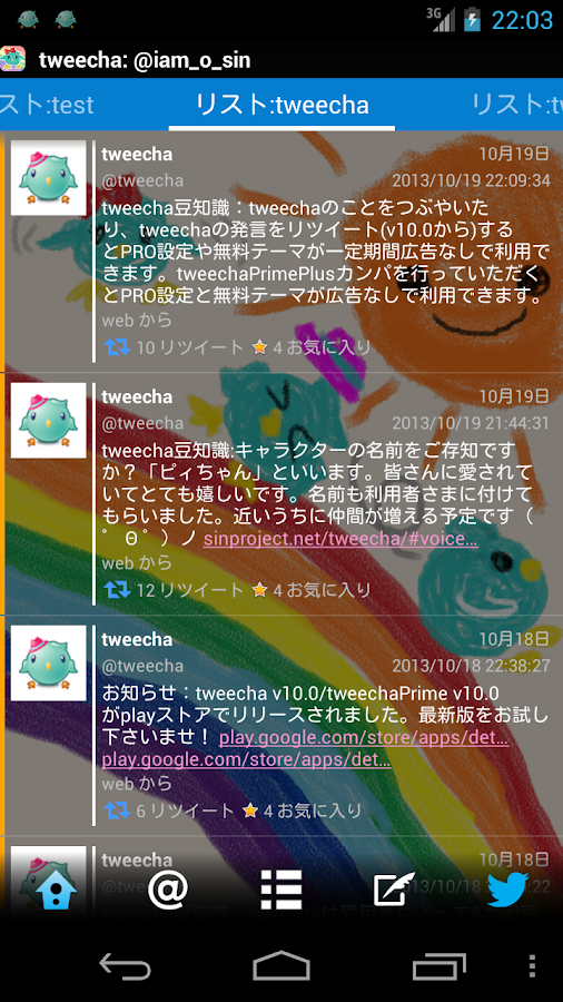 Tweecha Theme:TheRollingP-chan - screenshot