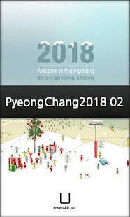 [SSKIN] Pyeongchang2018 - screenshot thumbnail