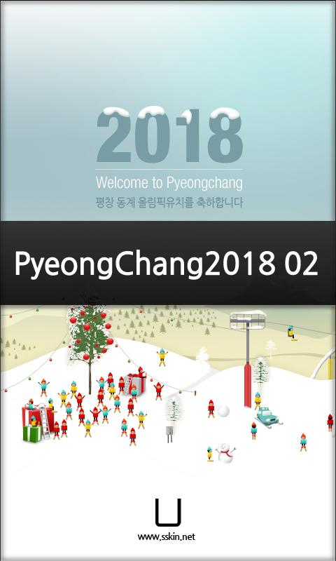 [SSKIN] Pyeongchang2018 - screenshot
