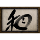JapanClockWidget icon