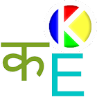 Konkani to English Dictionary icon