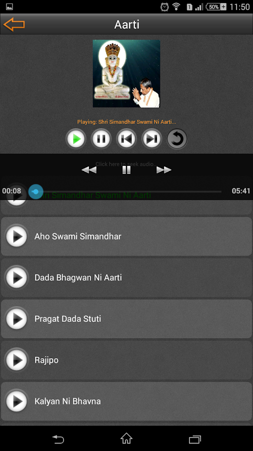 Dada Bhagwan- screenshot