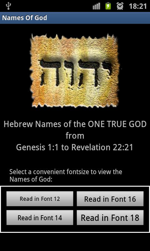 Names Of God - screenshot