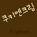 SD CookieNcream™ Korean Flipfo icon