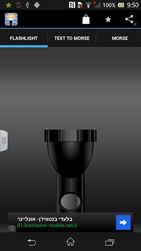 Super Flashlight+Morse