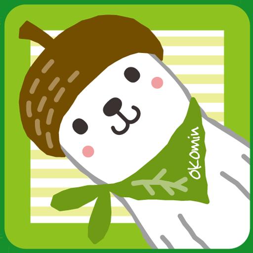 おこみんの大冒険 LOGO-APP點子