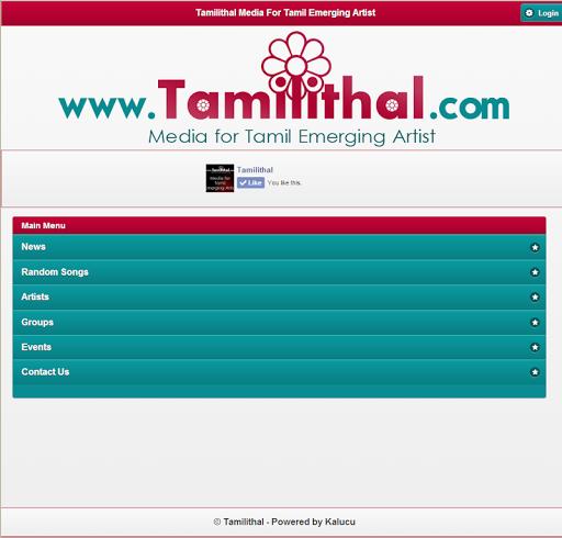 Tamilithal