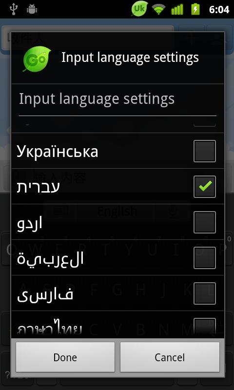 Hebrew for GO Keyboard - Emoji screenshot #6