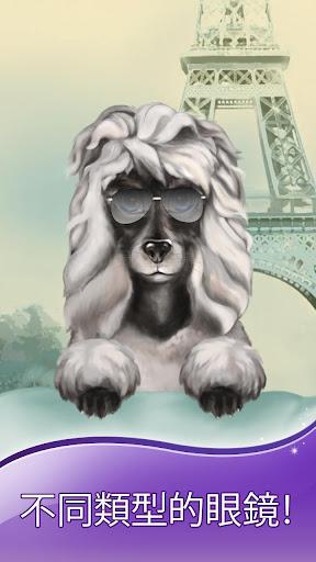 貴賓犬 - 愛在巴黎