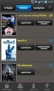 Phum Cinemas - screenshot thumbnail