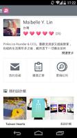 Screenshot of Pinkoi.com