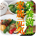 Healthy Recipes for Diet mobile app icon