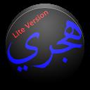 Hijri Calendar Lite mobile app icon