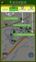 Screenshot of 樂圾通