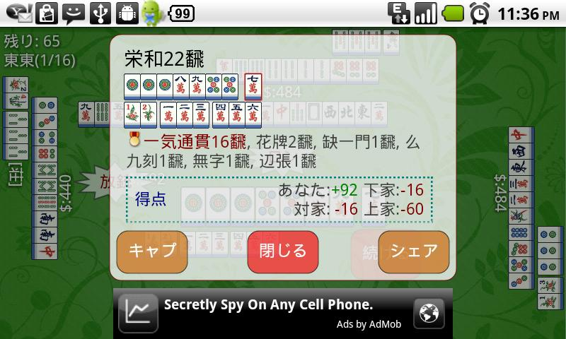 Mahjong and Friends Free- screenshot