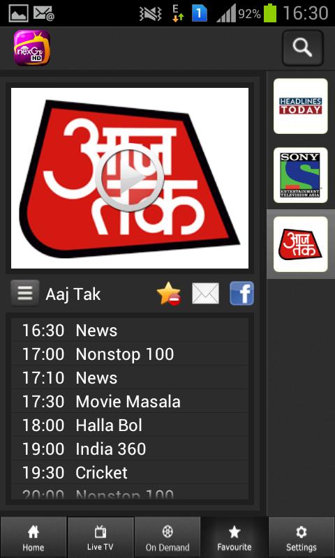 nexGTv HD:Mobile TV, Live TV APK for Nokia | Download ...