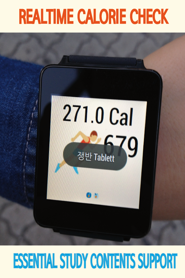 RUNNING ENGLISH FOR WEARABLE- screenshot