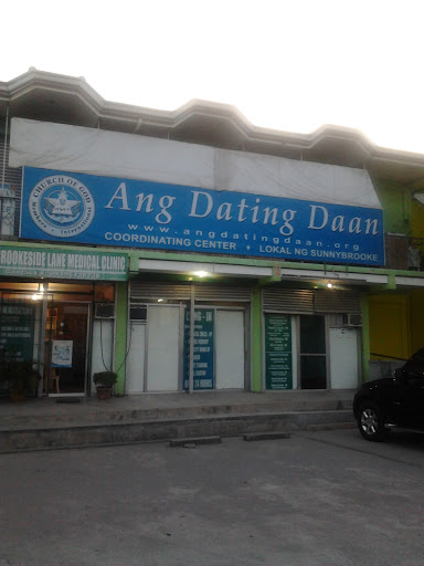 Dating Daan Prayer