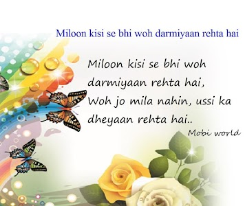 Ishq Shayari screenshot 7