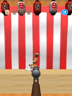 SHATEKI 3D Gun Shooting