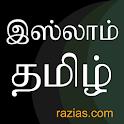 Islam Tamil icon