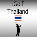 iGolf Thailand