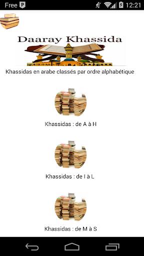 Durus Khassida