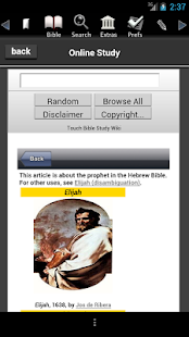 Touch Bible (KJV Only Bible)- screenshot thumbnail