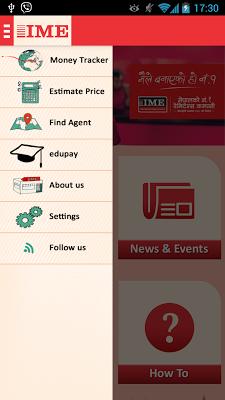IME - screenshot