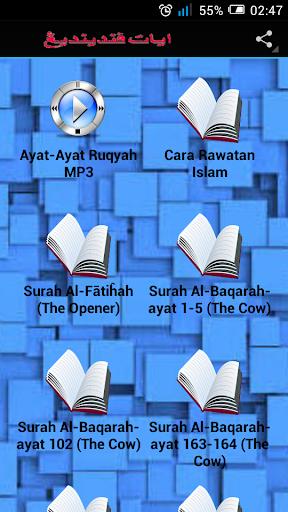 Ayat Pendinding Ayat Ruqyah