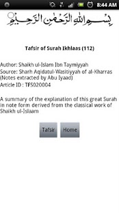 Tafsir Lite- screenshot thumbnail