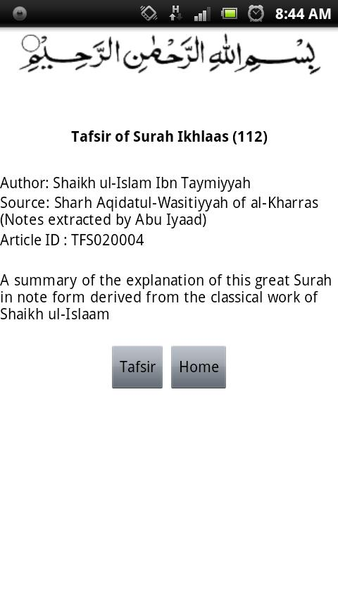 Tafsir Lite- screenshot