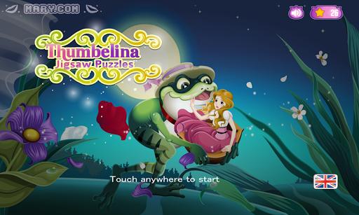 Thumbelina puzzle – 益智遊戲