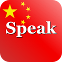 Speak Chinese icon
