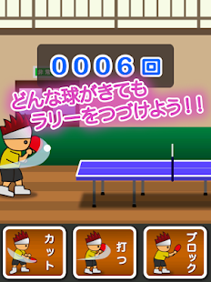 started ping-pong