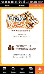 Dek-D Writer App นิยายออนไลน์ - screenshot thumbnail