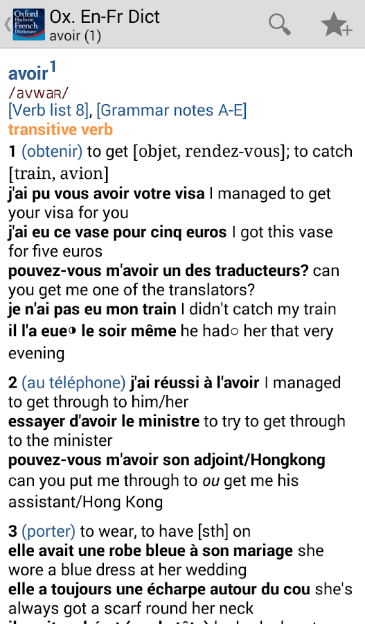 Oxford French Dictionary - screenshot